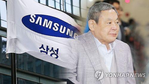 Samsung Group Chairman Lee Kun-hee. (Yonhap)