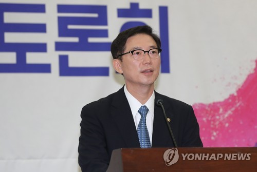 South Korea proposes joint inquiry with North into Japanese colonial rule
