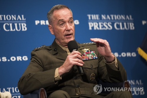Dunford: US-South Korean Alliance Ready to Defend Against North Korean Threat