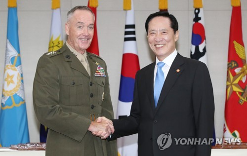 Top US general reassures South Korea in a visit to Seoul