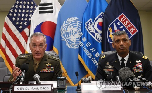 Dunford Working On US-China Military Dialogue in Beijing