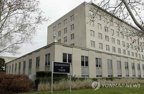 This file photo shows the U.S. Department of State in Washington. (Yonhap)