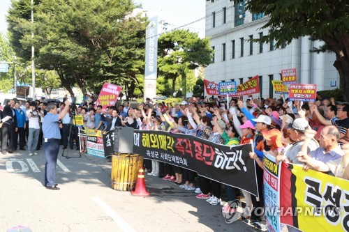 In this photo taken on Aug. 3, 2017, some 300 politicians and local activists in Gwangju, home to Kumho Tire's manufacturing plants, hold a rally against the planned purchase of the tiremaker by Qingdao Doublestar Co. (Yonhap)