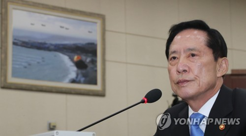 JCS Chief Nominee Not Considering Scaling Back S. Korea-US Military Drill