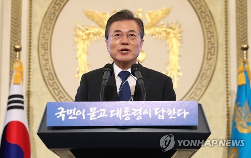 South Korean President Moon Jae-in speaks during a press conference marking his first 100 days in office at Cheong Wa Dae, the South Korean presidential office, in Seoul on Aug. 17, 2017. (Yonhap)