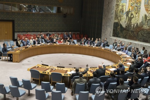 No second war on the Korean Peninsula