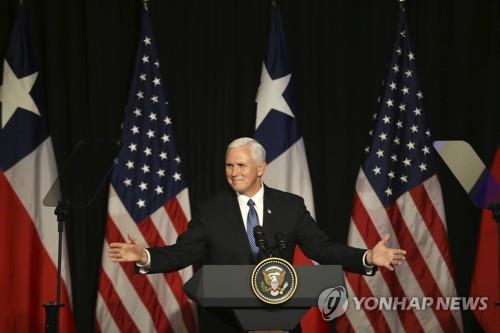 This undated photo provided by the Associated Press shows U.S. Vice President Mike Pence. (Yonhap)