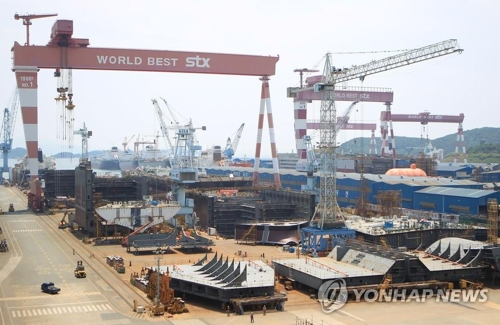 4 workers die in SK shipyard blast