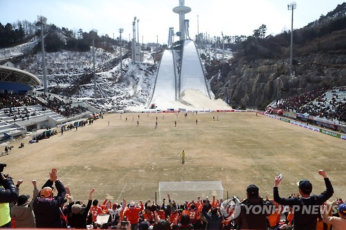 This file photo taken on March 11, 2017, shows fans watching the K League Classic match between Gangwon FC and FC Seoul at the Olympic Ski Jumping Centre in PyeongChang, Gangwon Province. (Yonhap)