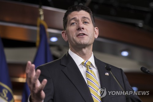 Paul Ryan: Leaders must push beyond 'passions of the moment'