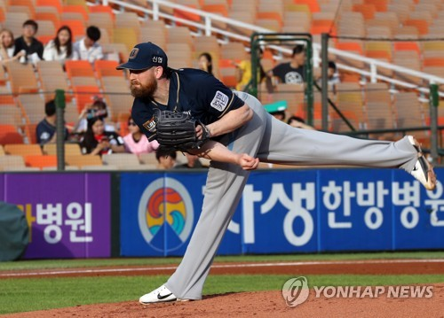 In this file photo taken on July 2, 2017, Eric Hacker of the NC Dinos delivers a pitch against the Lotte Giants in their Korea Baseball Organization game at Sajik Stadium in Busan. (Yonhap)