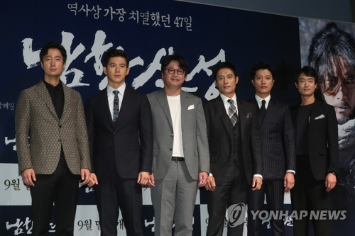 """The main cast members of """"The Fortress"""" pose for the camera during a news conference for the film at a Seoul theater on Aug. 23, 2017. (Yonhap)"""
