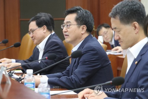 S. Korea says no to USA request to discuss renegotiating FTA