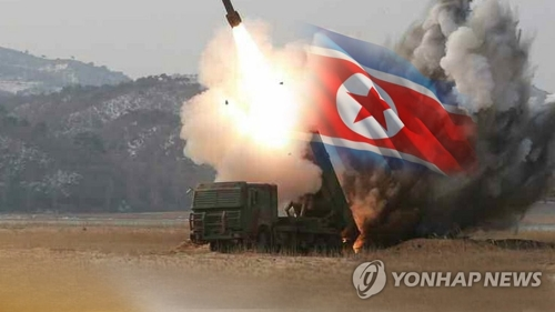This image provided by Yonhap News TV represents a North Korea missile launch