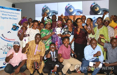 This May 2017 file photo shows Nigerian people posing for a photo during an event at the Korean Culture Center in Abuja, Nigeria, to experience the 2018 Winter Olympics to be held in South Korea's alpine town of PyeongChang. (Yonhap)