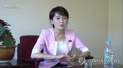 This image captured from footage by North Korea's propaganda outlet Uriminzokkiri on Aug. 28, 2017, shows Lim Ji-hyun, a North Korea woman who defected to South Korea in 2014 and returned home in June. In a video, she condemned South Korean TV programs featuring North Korean refugees. (For Use Only in the Republic of Korea. No Redistribution) (Yonhap)