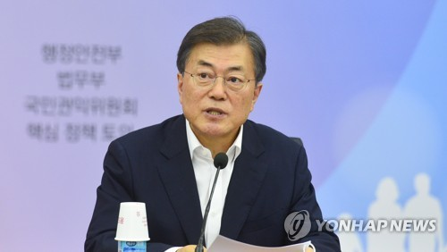 South Korean FM Urges Pyongyang 'Not to Miss Opportunity' to Establish Dialogue