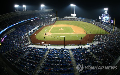 This file photo taken on April 1, 2016, shows Daegu Samsung Lions Park in Daegu, where the home team Samsung Lions hosted the Doosan Bears in the first game of the 2016 Korea Baseball Organization season. (Yonhap)