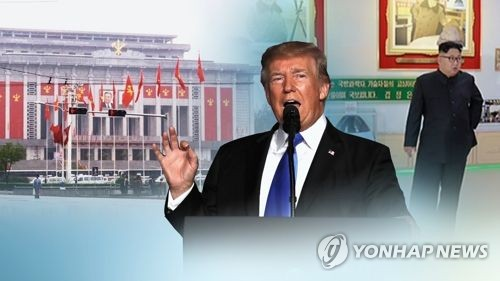 US, South Korea discuss coordinated response against North Korea: White House