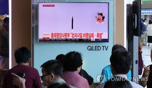 This photo, taken on Aug. 26, 2017, shows citizens watching  North Korea's missile launch at Seoul Station in Seoul. (Yonhap)