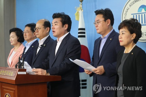Seoul says not considering redeployment of United States nuclear weapons to S. Korea
