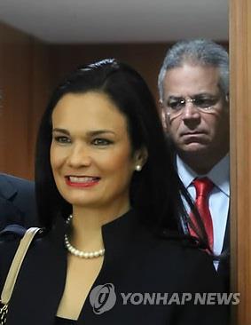 Panamanian Vice President Isabel de Saint Malo (Yonhap)