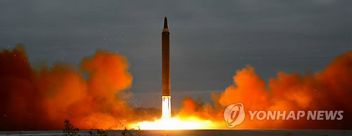 N. Korea condemns U.S.-Japan military cooperation
