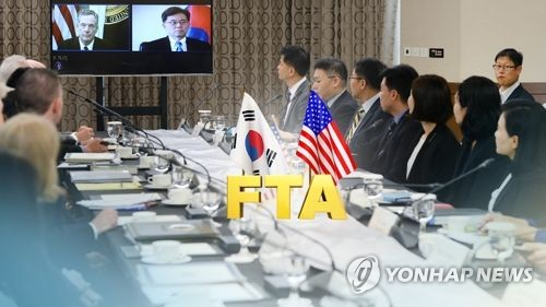 (3rd LD) U.S. plans to withdraw from free trade agreement with S. Korea: report