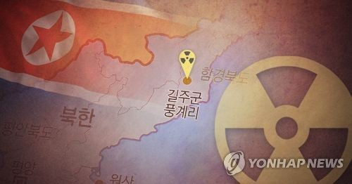 An image of North Korea's nuclear test site in Punggye-ri, North Hamgyeong Province. (Yonhap)