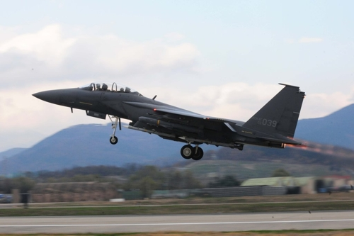 A file photo of a South Korean Air Force F-15K fighter jet (Yonhap)