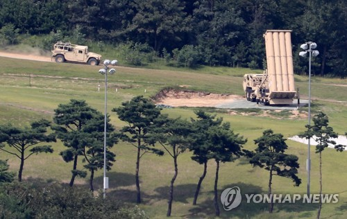 S.Korea to temporarily deploy four remaining THAAD launchers - ministry