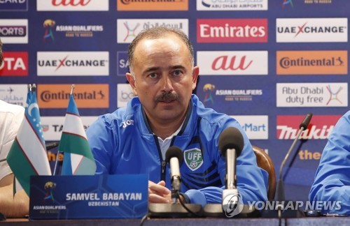 Samvel Babayan head coach of the Uzbekistan men's national football team speaks at a press conference at Bunyodkor Stadium in Tashkent Uzbekistan on Sept. 4 2017 on the eve of his team's World Cup qualifier against South Korea