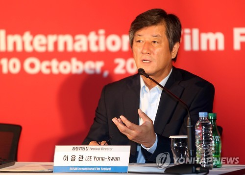 This file photo shows Lee Yong-kwan, the former executive director of the Busan International Film Festival. (Yonhap)