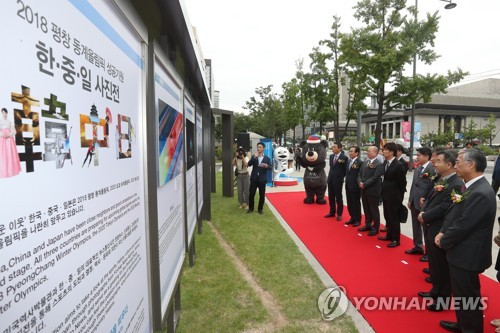 Officials from South Korea's Yonhap News Agency, Japan's Kyodo and China's Xinhua look at the photos on display at the National Museum of Korean Contemporary History on Sept. 5, 2017. (Yonhap)