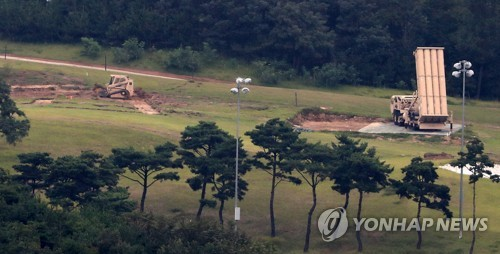 A view of the U.S. military's THAAD missile defense base in Seongju, North Gyeongsang Province. (Yonhap)
