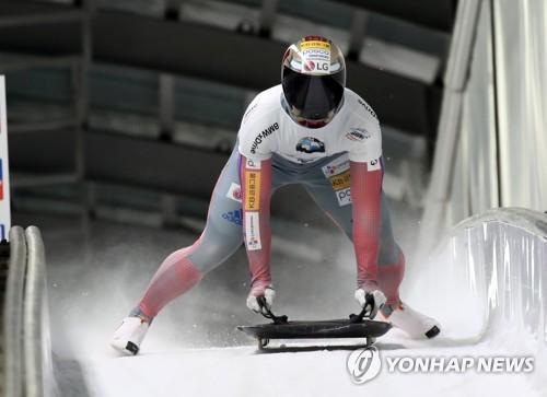Skeleton slider Yun Sung-bin (Yonhap)