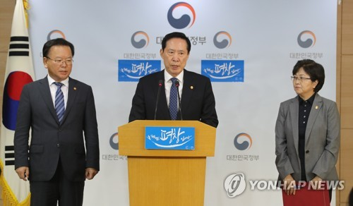 Three S. Korean gov't ministries explain deployment of extra THAAD launchers