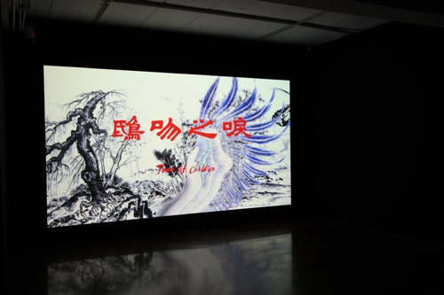 """This photo provided by Arario Gallery in Seoul shows a scene from Sun Xun's animation """"Tears of Chiwen."""" (Yonhap)"""