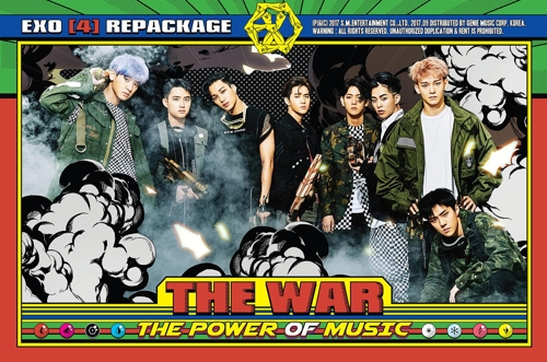 """This image provided by S.M. Entertainment shows boy band EXO posing in a publicity image for its new album """"The War: The Power of Music."""" (Yonhap)"""