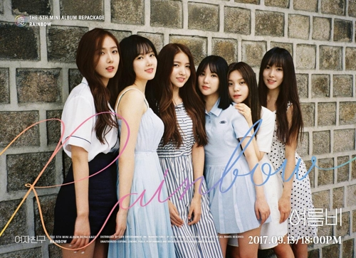 """A teaser image for K-pop girl group GFriend's upcoming repackaged album """"Rainbow"""" provided by Source Music. (Yonhap)"""
