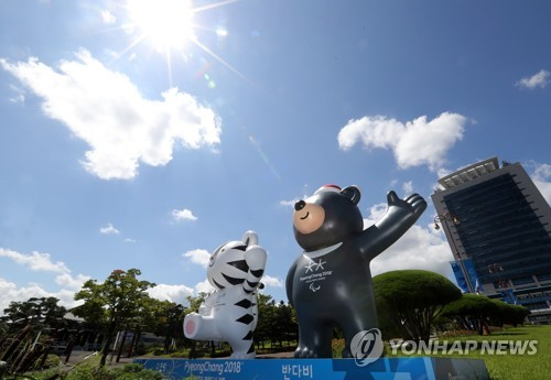 A file photo of the mascots of the 2018 PyeongChang Winter Olympics -- Soohorang (L), a white tiger, and Bandabi, an Asiatic black bear -- in front of the city government in Gangneung, Gangwon Province (Yonhap)