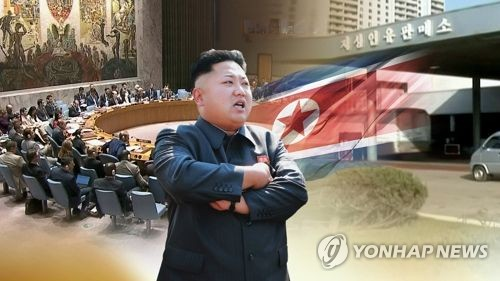 UN Security Council steps up sanctions on defiant North Korea