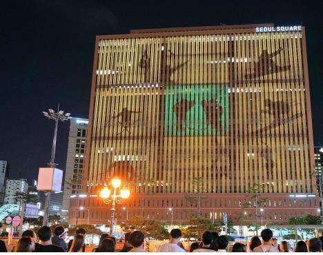 This photo provided by the Ministry of Culture, Sports and Tourism shows media art in Seoul Square. (Yonhap)