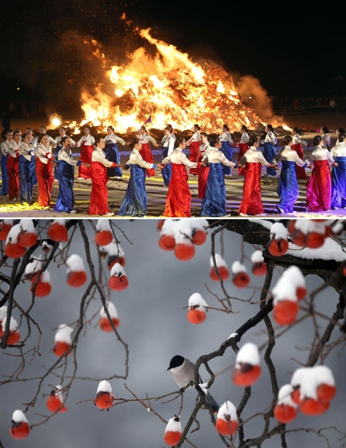 "This composite image shows Yonhap News Agency's news photos ""Ganggangsullae, a World Heritage"" (top) and ""Snow on Persimmon"" (bottom) (Yonhap)"