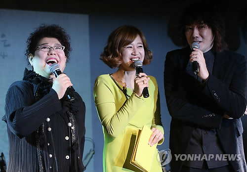 Celebrities included in a blacklist of cultural figures allegedly created during the Lee Myung-bak government (Yonhap)