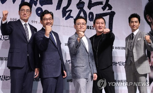 "Director Lee Won-tae (C) and the cast members of the new Korean historical film ""Captain Kim Chang-soo"" (English title pending) pose for a photo. (Yonhap)"