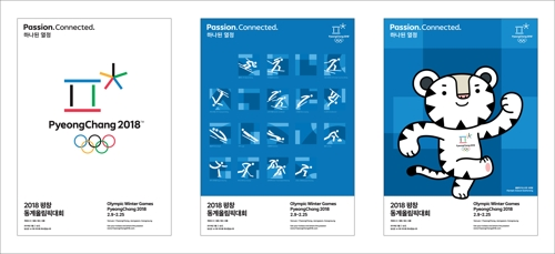 This image provided by the PyeongChang Winter Games organizing committee on Sept. 12, 2017, shows the official posters for the 2018 Winter Olympics. (Yonhap)