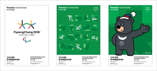This image provided by the PyeongChang Winter Games organizing committee on Sept. 12, 2017, shows the official posters for the 2018 Winter Paralympics. (Yonhap)