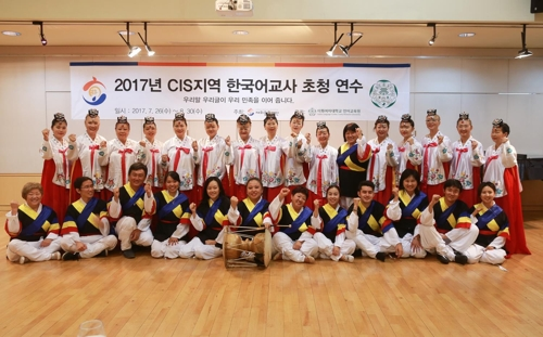 This photo provided by the Overseas Koreans Foundation shows Koryoin teachers wearing Korea's traditional costume for a group picture during a five-week-long education program on the Korean language. (Yonhap)