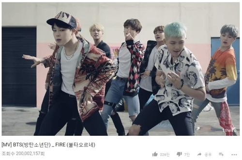 """A screenshot from BTS' """"Fire"""" music video from YouTube (Yonhap)"""